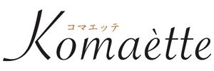 Komaette コマエッテ(東京狛江:お店徹底ガイド)